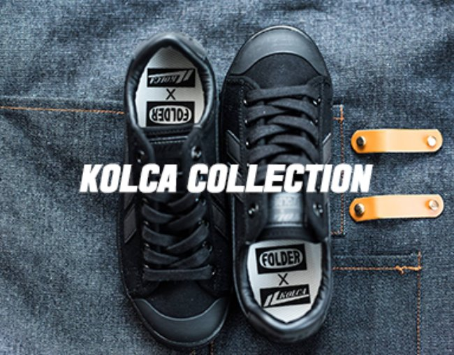 KOLCA Triple Black
